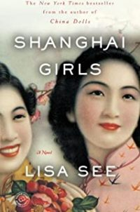 shanghaigirls2